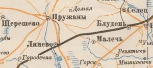 Карта РККА 1940 года Восточной Европы. (1940)