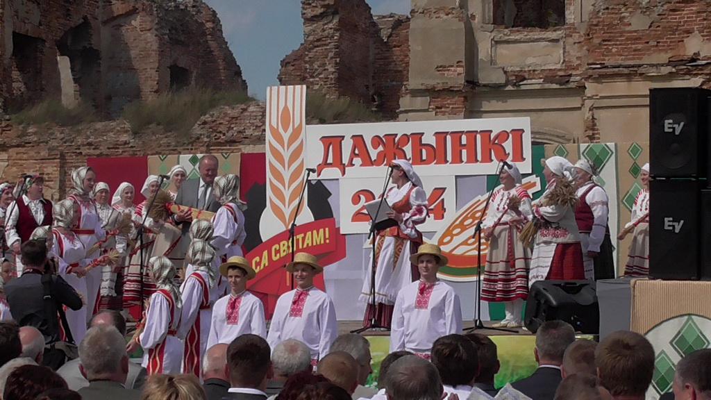 Раённае свята «Дажынкі». г.п. Ружаны 2014 г.