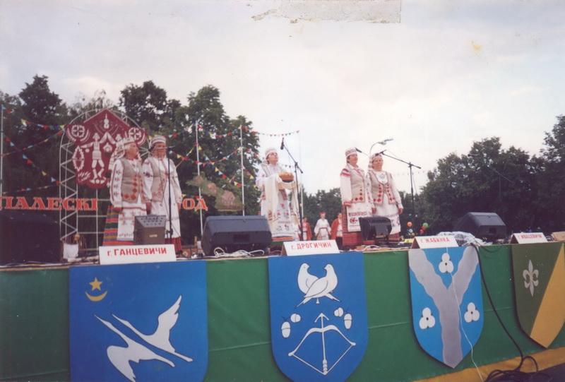 Пінск. Рэспубліканскі фестываль рэгіянальнага фальклору «Палескі карагод» 2004 г.