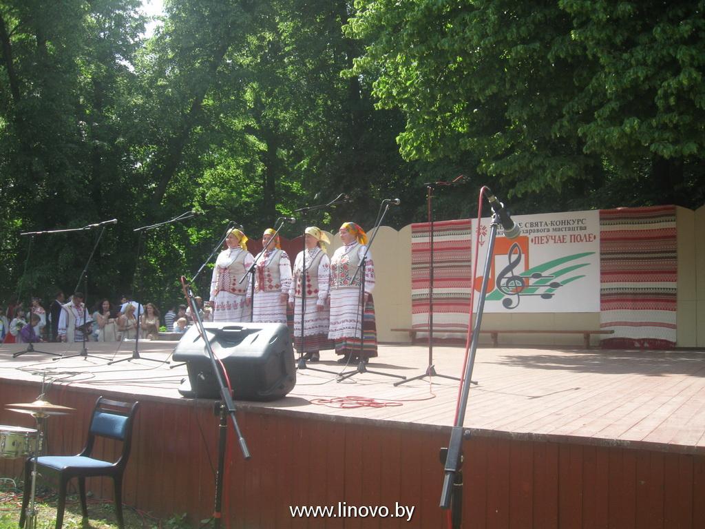 Раённае свята-конкурс вакальна-харавога мастацтва «Пеўчае поле» 2013 г.